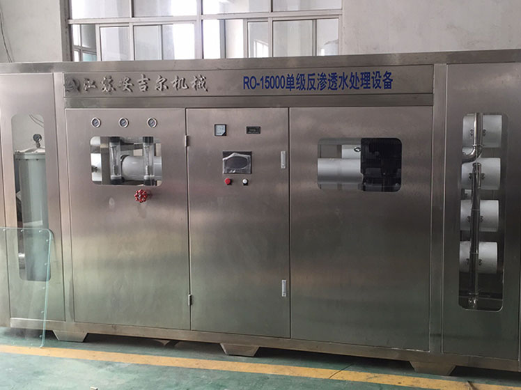 Water treatment reverse osmosis equipment